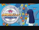 【ニコニコ動画】卓M@S「対決列島ボードゲームで遊ぶアイドル達1」【どうM@S01】を解析してみた