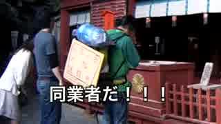 【バイク】ninja1000で日本一周 part20_1【大分〜宮崎】
