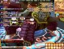 【新飛天】パオ討伐【盗賊釣り視点】