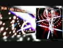 【ニコニコ動画】【第6回東方ニコ童祭】2D原作と3D弾幕ごっこを比較してみる【2Dと3D】を解析してみた