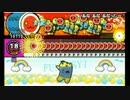 【太鼓の達人 3DS2】ふな ふな ふなっしー♪ 【譜面確認用】 thumbnail