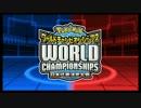 ポケモンワールドチャンピオンシップス2014日本代表決定大会ジュニア決勝