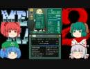 【ゆっくり実況】がががー!メタルマックス2:リローデッド【Part10】 thumbnail