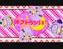 【ニコニコ動画】【結月ゆかり】 オフトゥンIN! 【オリジナルMV】を解析してみた
