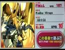 【遊戯王MAD】kaiba_mirage(音のみ)