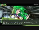 【東方卓遊戯】幽香と元人間たちのダブルクロス1-4【ダブルクロス】