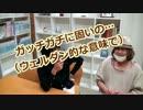 【恋愛LAB】妄想で女性を落とすテクニック【みな☆らじ】
