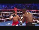 ボクシング テレンス・クロフォード vs ユリオルキス・ガンボア