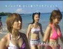 娘。in ハワイ [2003]