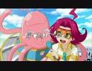 フューチャーカード バディファイトED2に中毒になる動画 thumbnail