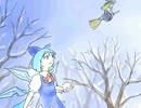 【第6回東方ニコ童祭】東方淡々面番外編【ゴルゴンゾーラ】その1 thumbnail