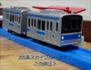 【ニコニコ動画】カププラ物語S2 第22話 横浜線205系VS205系兄弟を解析してみた