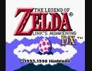 ゼルダの伝説 夢をみる島DX TAS  05:37.53