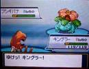【ポケモンHGSS】ハサミなんていらなかった【バトルファクトリー】