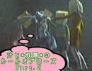 【実況】汁と*妖精*のルールオブローズ Part.2【PS2】