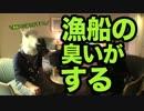 第20位:【旅動画】ぼくらは新世界で旅をする Part:12【北海道カレー編】 thumbnail
