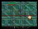 ウルフファング 迦楼羅SPモード 3-A~4-D
