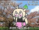 【IA_ROCKS】ナージャ!!【カバー】
