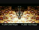 [比較] 叛逆OPをH.264 2MbpsとH.265 1Mbpsで比べてみた