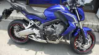 【ホンダ】新車の大型バイクを引き取りに行ってきた【CB650F】