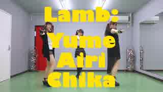 【CUTEBEAT】Lamb.踊ってみた【ツインテール】