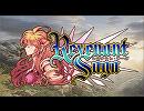 神と悪魔に翻弄される魂のRPG「レヴナントサーガ」PV