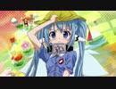 【そらおと】fallen down【Hitomi Version】