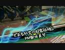 とある科学の超電磁砲S PMフィギュア御坂美琴 - ちるふのUFOキャッチャー