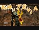 【ダークソウル2】太陽は万歳しました7【ゆっくり実況】