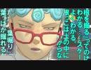 【MMD】ぎゃんぐ戦争【暗vs護】 thumbnail
