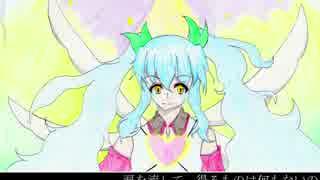 【初音ミク】天使の笑顔【オリジナル】