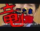 【ニコニコ動画】忍たま竜太郎を解析してみた