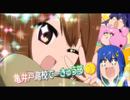 TVアニメ てーきゅうベストセレクション OP 「今宵フェスティバブル」song by 高宮なすの(CV:鳴海杏子)PV thumbnail