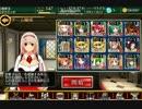 千年戦争アイギス 熱砂の剣士:熱戦 神級 金以下 ☆3 thumbnail