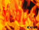 【NNIオリジナル】発火詠唱【インスト】