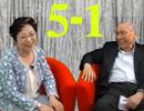 日下公人×宮脇淳子の新シリーズ対談『日本人がつくる世界史』#5-1