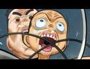 毎度!浦安鉄筋家族 1発目「アドベンチャーファミリー/行徳を超えて」 thumbnail