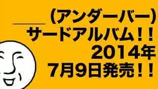 【クロスフェード】  「ふじこ」  【__(アンダーバー)】 thumbnail