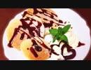 【ニコニコ動画】パンケーキの作り方を解析してみた