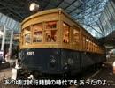 【ニコニコ動画】迷列車で行こう 東海道周辺編 第3回 非電化でも乗り入れがしたい!を解析してみた