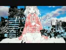 第33位:【初音ミク】 レイズ 【オリジナル】 thumbnail