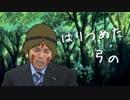 【ニコニコ動画】もののむら姫を解析してみた