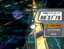 """【カービィのエアライド】FRギャラックス スクーター 00'37""""78"""