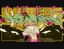 【燐凪】 妄想税 【歌ってみた】*^p
