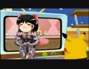 ゆっくり達と一緒にポケモンチャンネルを視聴しよう! CH1