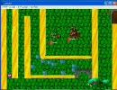 イ゙ェアアアアと同じソフト【第2弾】謎のゲーム thumbnail