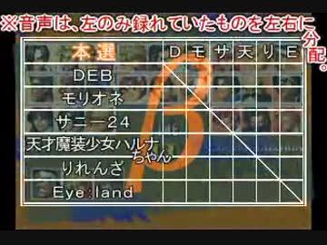 kof95_SPOT21ベータカップ_本選1...