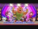 【反転】ダン・ダン・ドゥビ・ズバー!(妖