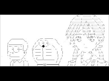 ゚Д゚\u003d)】ドラえもんとのび太のAA集【コピペ】 , nicozon