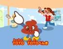 【ニコニコ動画】TOTOべんきの歌〜絵付きバージョン〜を解析してみた